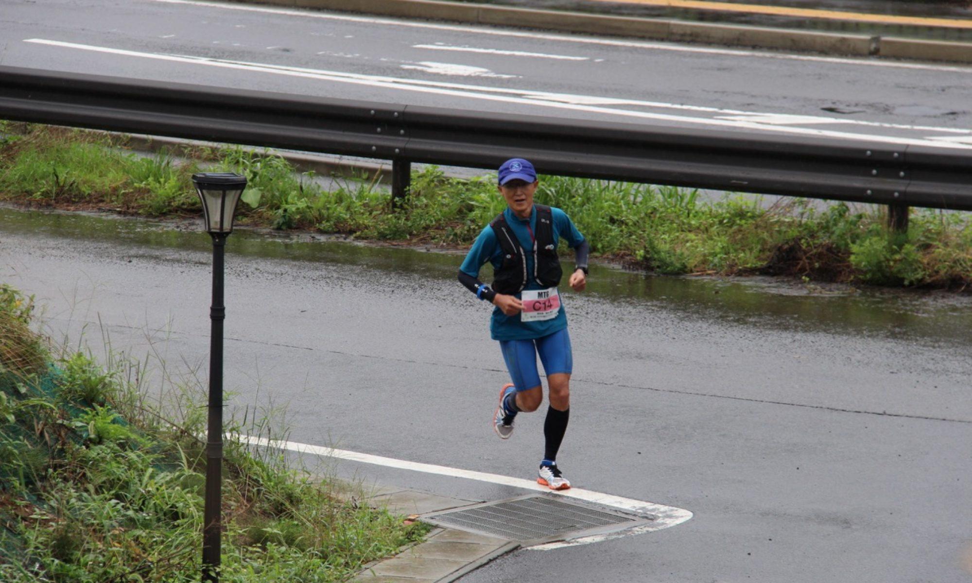 みやぎ湯めぐりウルトラマラソン